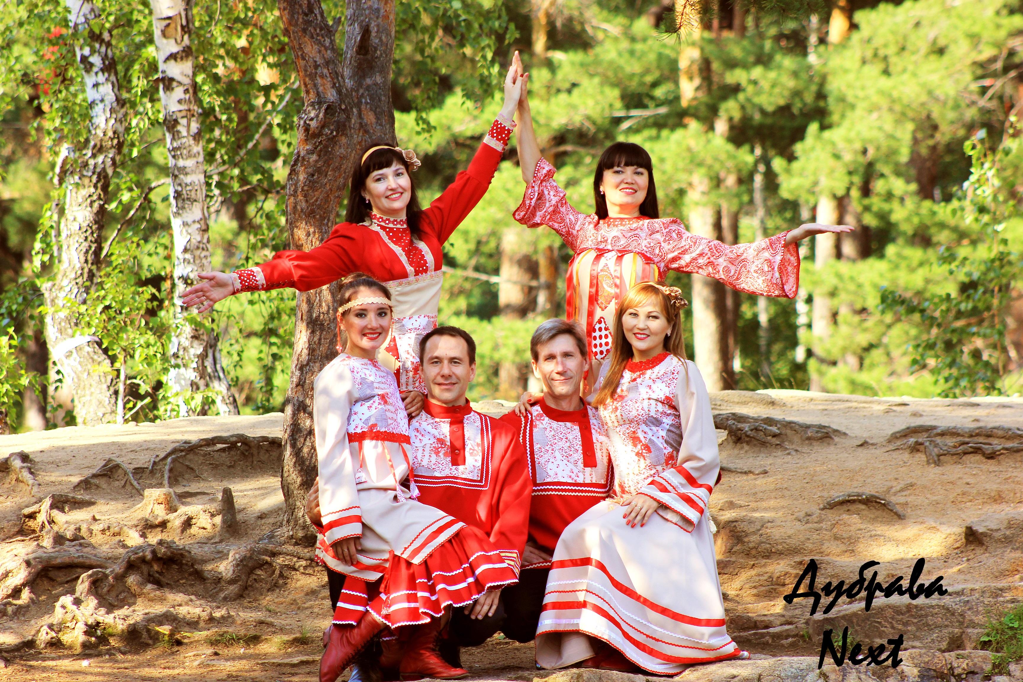 Фото Дубрава Next